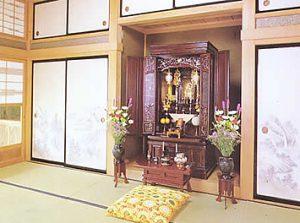 Bàn thờ kiểu Nhật kết hợp hiện đại và truyền thống đẹp